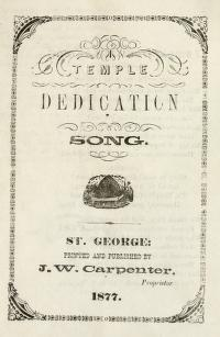 Temple Dedication Song (1877)
